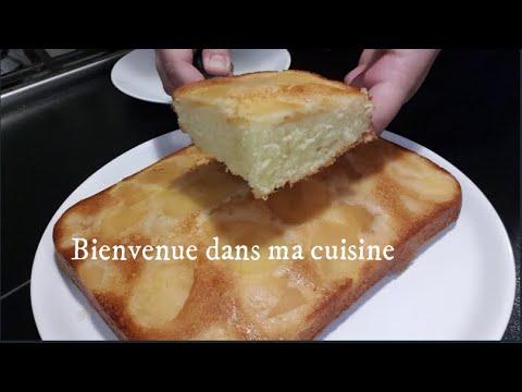 gâteau-rapide,-facile-et-tres-moelleux!!!-au-yaourt!!