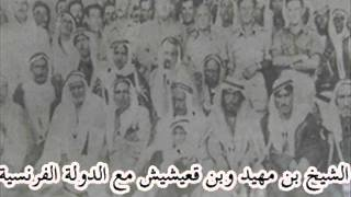 شيوخ قبيلة عنزه