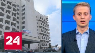 Собственность украинских олигархов в Крыму может попасть под санкции - Россия 24