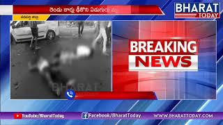Road Accident at Kothakota Wanaparthy district | Two Cars Hit Each Other | Bharattoday