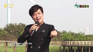 가수 유진-손이차가운 여자(음악을 그리는 사람들)