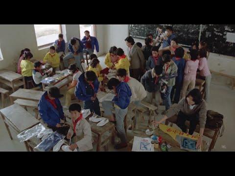 《似水流年》Homecoming 1984 嚴浩 最佳電影 香港新浪潮 (Remastered)
