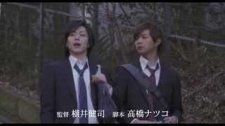 Seven Days [MONDAY→THURSDAY] Movie Trailer [ Eng CC ] 映画『セブンデイズ』前編予告篇