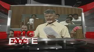 CM Chandrababu Naidu Counter to PM Modi over his AP Tour | BIG BYTE | ABN Telugu