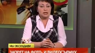 Интервью  Запрет на фото  видео съемку(, 2015-02-22T13:09:46.000Z)