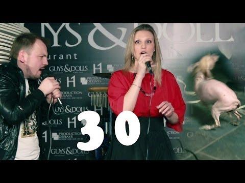 Видео, Народный Махор - Выпуск 30