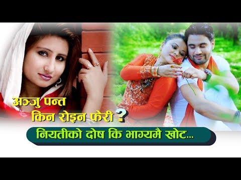 Aakha Bhari Aansu