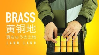 Brass Land - Dubstep Drum Pads 24