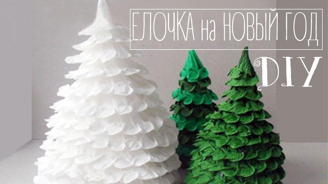 Идеи елок своими руками или как сделать елочку своими