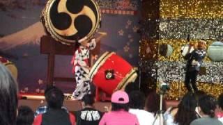 Za Ondekoza at Westlake Resort in Taiwan. You'll hear a lot of trad...