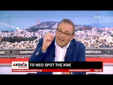 Newpost.gr - Ακραία Φαινόμενα: Ολόκληρη η εκπομπή του Σαββάτου 22/06