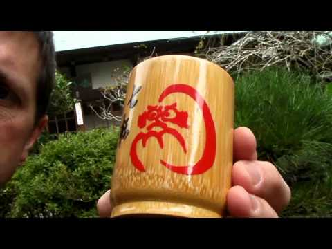 Bamboo Japanese Tea Cup - Zen Buddhist Daruma Yunomi