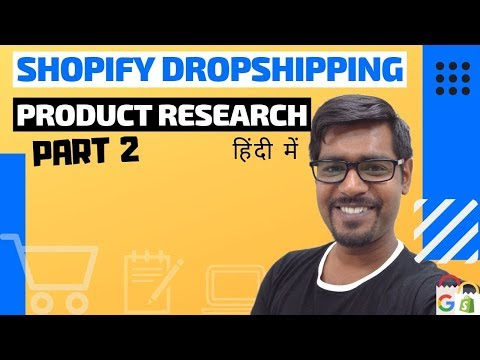 Free Traffic for Shopify Dropshipping - Product Research (Hindi) thumbnail