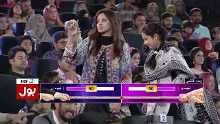 Game Show Aisay Chalay Ga (Sindhi) – 14th January 2018 | Full Episode