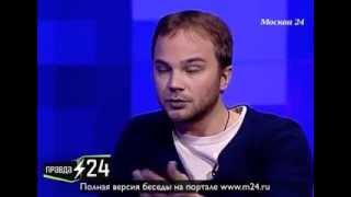 Алексей Чадов о гибели отца