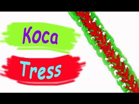 Rainbow Loom Bands. Браслет из резинок. Коса. Плетение на рогатке / Bracelet gum. Kos