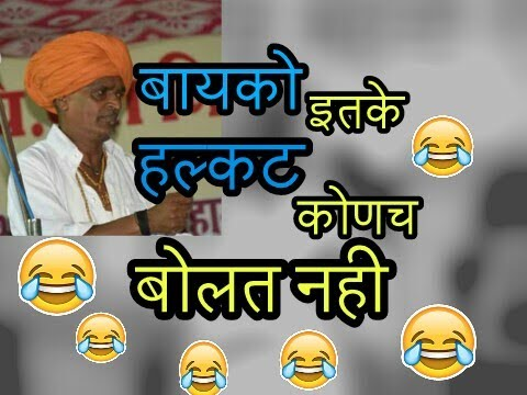Nivrutti Maharaj Indurikar kirtan इंदुरीकर महाराज कीर्तन 106- Viral video