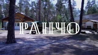 видео Отдых в Гомеле