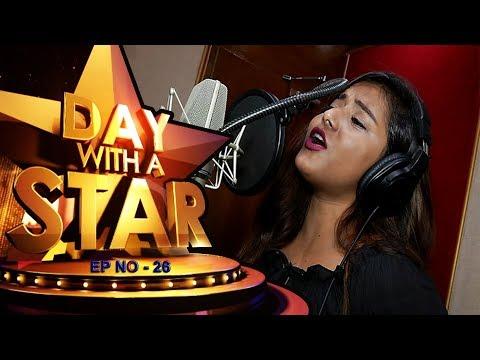 Day with a Star | Pragyan Prasmita Hota - Odia Playback Singer | Tarang Music