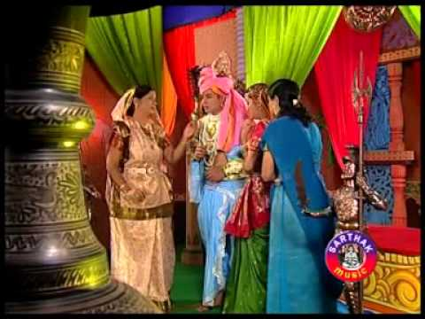 Tika - Govinda Chandra (Bhajukina Rama Nama), Part - I