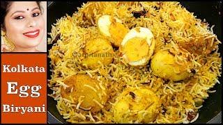 ডিম্ ও আলু দিয়ে দম বিরিয়ানি | Egg Dum Biryani Kolkata Style | Arpita Nath