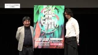 アカデミー賞公認アジア最大級の国際短編映画祭 ショートショートフィル...