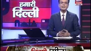 Servokon System | Delhi Aajtak News Highlights | India Expo mart,Greater Noida