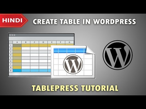 How to create a Table in WordPress | TablePress Tutorial in Hindi | 2019 thumbnail