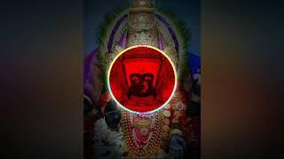 Ambabai Kaa Rusun Basali Dj - Marathi Devi Bhaktigeet -  -Wings Music