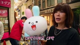 [서민갑부 선공개] 솜사탕으로 억대 매출! 고셰프의 세계 정복기 / 채널A 서민갑부