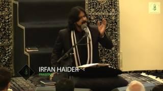 Irfan Haider | Salam @ NJAA's 27th Annual Shab Bedari