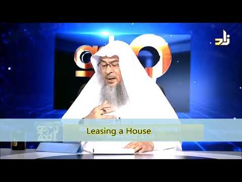 Ruling about Leasing in Islam - Sheikh Assim Al Hakeem
