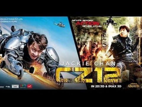 Jackie Chan 2015 CZ12 - Peliculas...