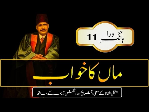 Maan Ka Khawab || Abdul Mannan Official ||...