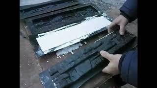 Decorative stone production