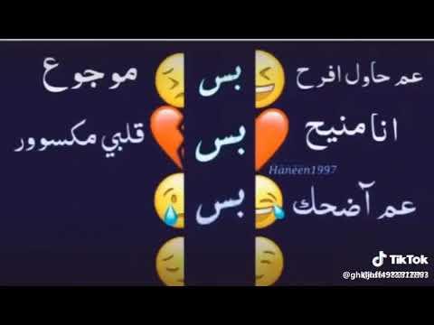 اجمل فيديو حزين ..حالات وتس اب  حزينة جدا #محمد-البرم روح   عالوصف لشوف شو يطلع
