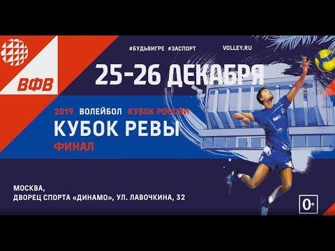 Видео: Главный финал года пройдет в Москве 25-26 декабря!