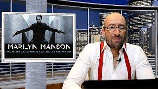 Marilyn Manson - музикалният изпълнител №1 за мен