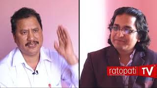 Netra Bikram Chand Interview