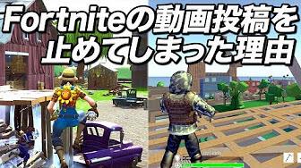 【Fortnite】お師匠さんと猫のフォートナイト(*ˊᗜˋ*) - YouTube