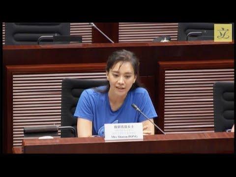 Ban Hong Kong Ivory trade! 2017 Sharon Kwok of AquaMeridian & GMFER