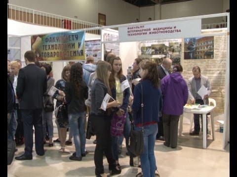 «Ярмарка вакансий» для выпускников сельскохозяйственных вузов