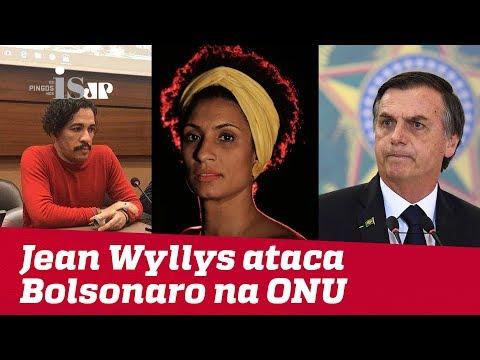 Jean Wyllys associa Bolsonaro ao crime de Marielle