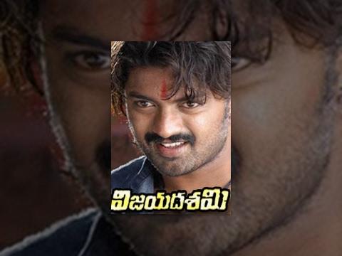 Vijayadasami Full Length Telugu Movie ||...