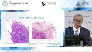 Эволюция в лечении рака молочной железы