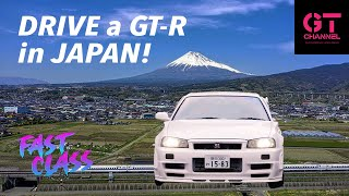 video thumbnail of How to Drive a GT-R in Japan - Fast Class Ep2