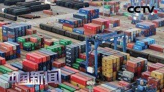 [中国新闻] 塞社会党副主席奥布拉多维奇谈中美经贸摩擦 对话才是解决问题的方式 | CCTV中文国际