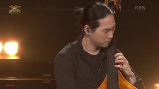 콘트라베이스 성민제+피아노 조윤성 - Libertang…