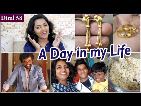 VLOG என் வாழ்வில் ஒரு நாள்  A Day In My Life 58 | How To Earn Money Online | Karthikha Channel Vlog