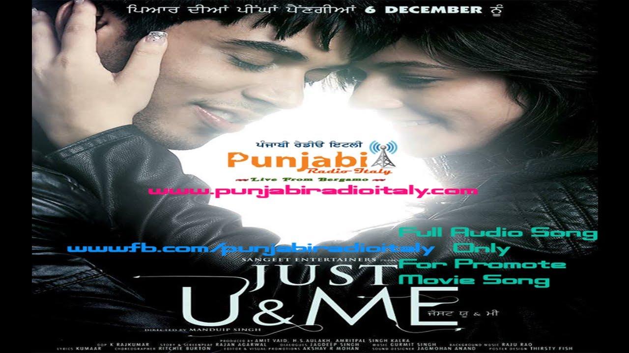Just u & me punjabi movie